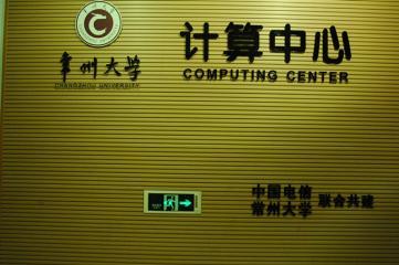 计算中心设施(一)